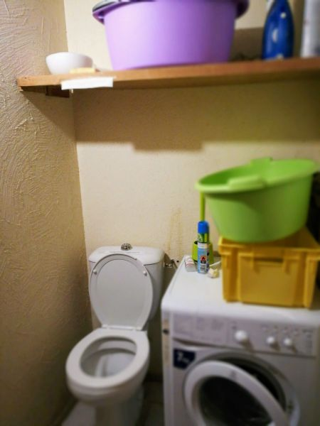 Apart toilet  Vakantiehuis 115914 Aix Les Bains