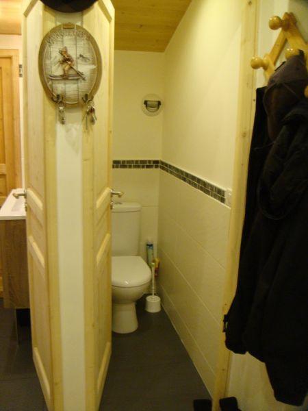 Apart toilet  Appartement 1837 Méribel