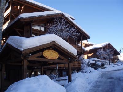 Studio 65387 Chamonix Mont-Blanc